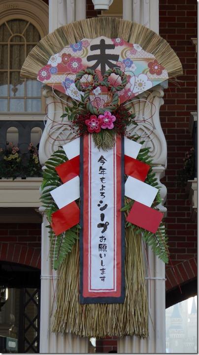 20150101_TDLの正月飾り_11