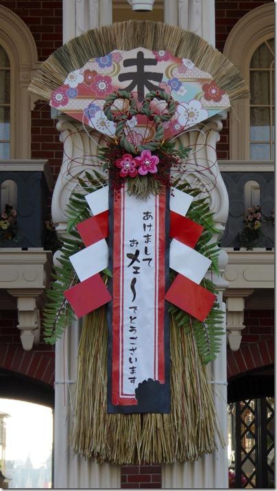 20150101_TDLの正月飾り_12