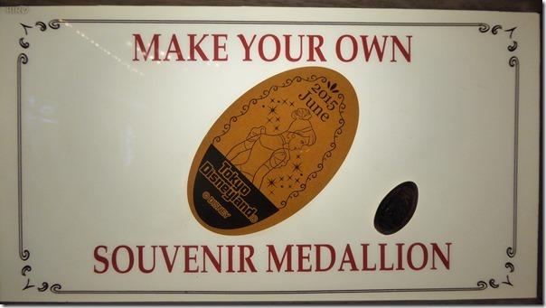 20150601_TDLマンスリーメダル01