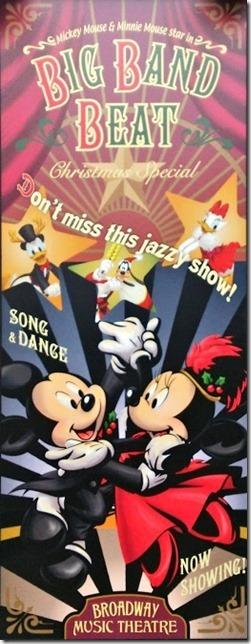TDS_クリスマスのポスター_06