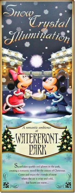 TDS_クリスマスのポスター_06a