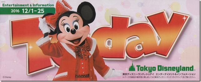 Today_20161201-25_TDL_01