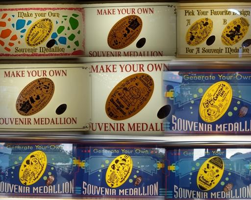 20131102_スーベニアメダル.jpg