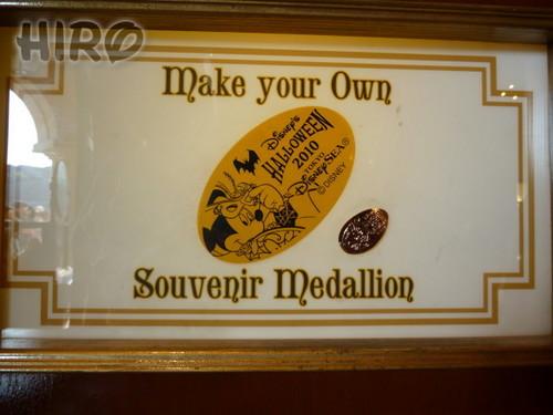 ハロウィーンのスーベニアメダル_20100911_01.jpg