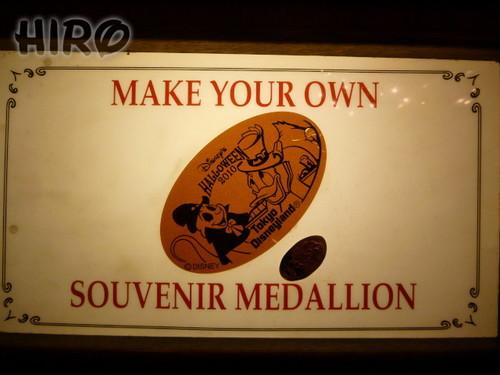 ハロウィーンのスーベニアメダル_20100911_05.jpg