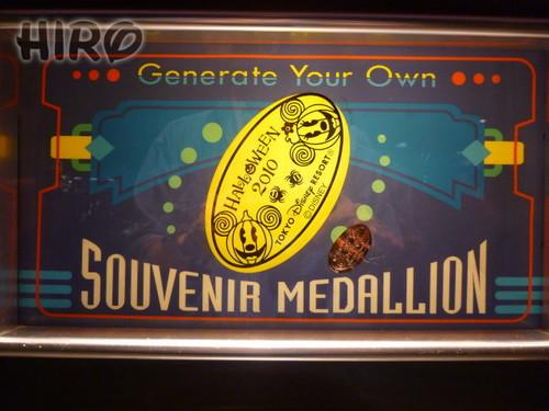 ハロウィーンのスーベニアメダル_20100911_09.jpg