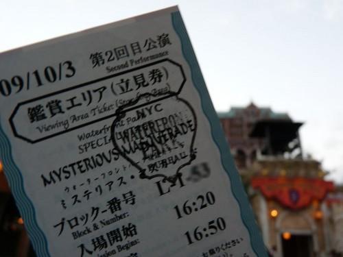 ミステリアス・マスカレード_20091003_045.jpg