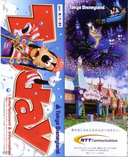 TDL Today 20110801-31_01.jpg