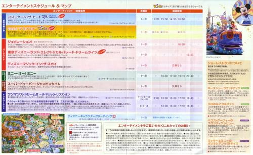 TDL Today 20110801-31_03.jpg