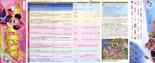 TDS Today 20120201_004.jpg