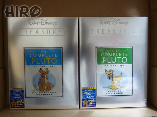 THE COMPLETE PLUTE 20100804_01.jpg