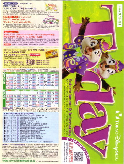 Todya0301-19_TDS.jpg