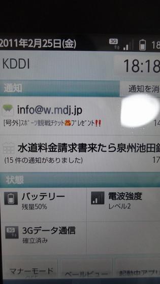 DSC06357.JPG