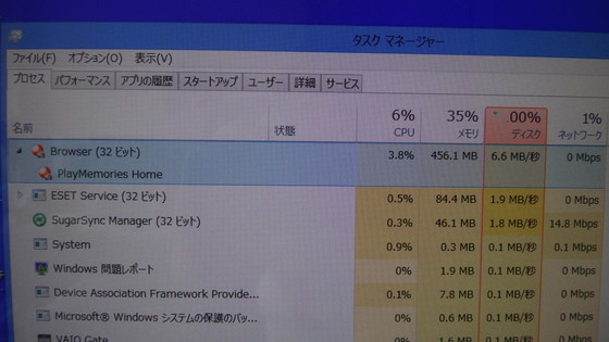 DSC08612.JPG