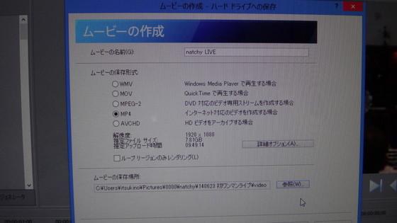 DSC08632.JPG