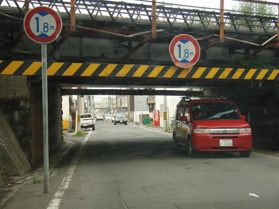 「首折り橋」と.JPG