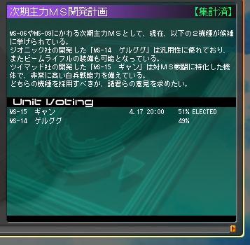 ぎゃ~ん.jpg