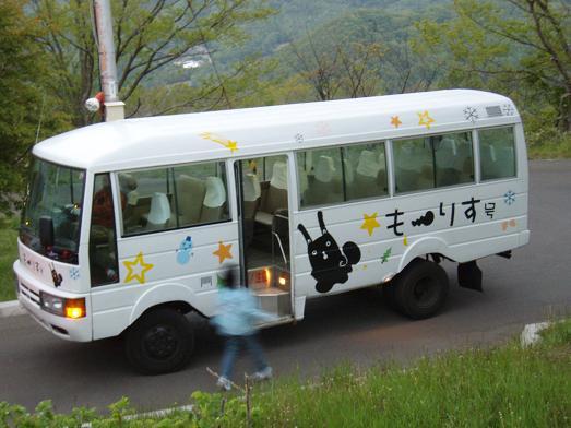 もー春2.JPG