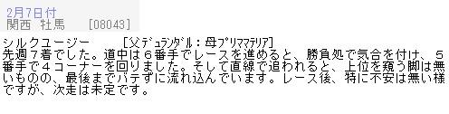 ゆーじー.jpg
