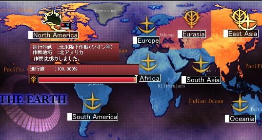 北米成功.jpg