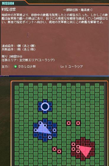 戦艦追撃.jpg