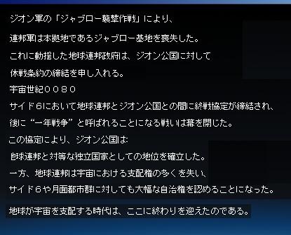 終戦☆.jpg