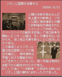終戦2.jpg
