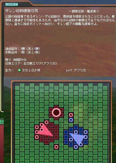 記念任務.jpg