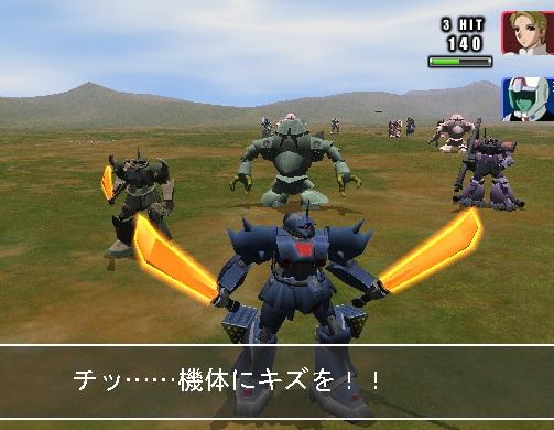 野戦4.jpg