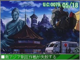 GNO2 シパーイ.JPG