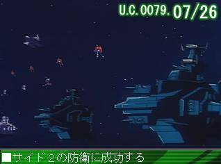 GNO2 防衛.JPG