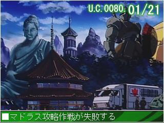 GNO2 マド.JPG