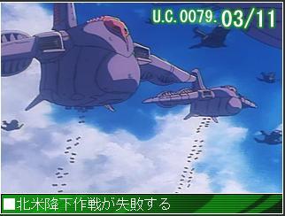 GNO2 北米.JPG