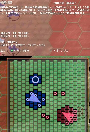 GNO2 戦艦追撃.JPG