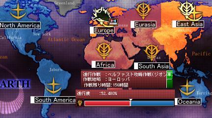 GNO2 現在の戦況.JPG