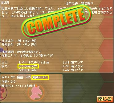 GNO2 貢献+2.JPG