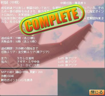 GNO2 貢献+6.JPG