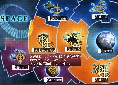 GNO2 青葉区ー.JPG