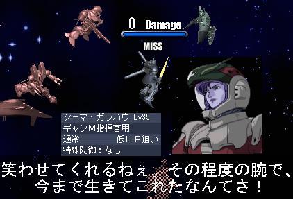GNO シーマ様.JPG