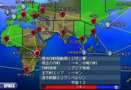 GNO 戦況.JPG