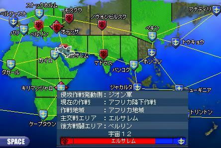 GNO 現在の戦況.JPG