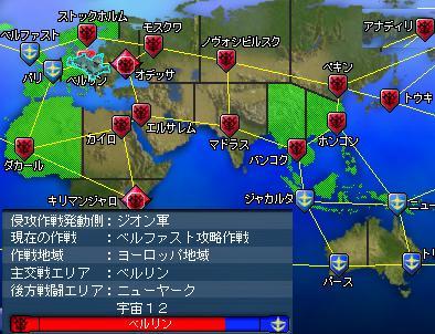 GNO 終戦戦況.JPG