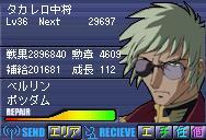 GNO 終戦顔.JPG