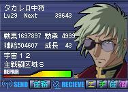 GNO 顔@1コ.JPG