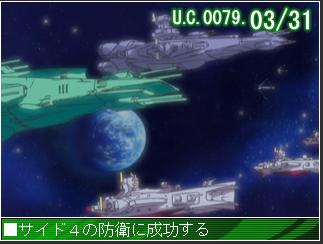GNO2 サイド4防衛.JPG
