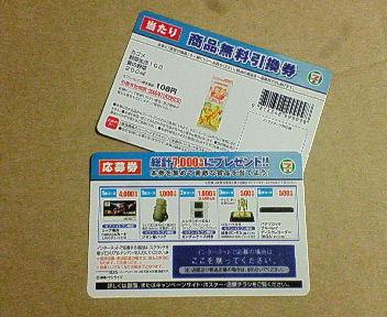 200911122001000.jpg