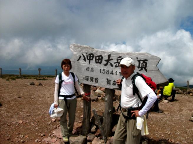 100810大岳山頂 129a.jpg