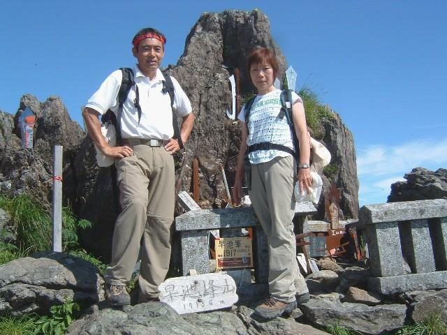 早池峰山山頂にて 056a.jpg
