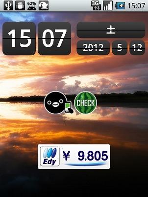 edy02-2.jpg