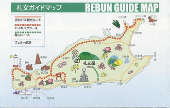 rebun-map.jpg